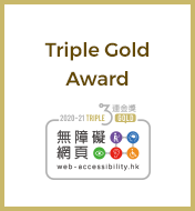 Triple Gold Award