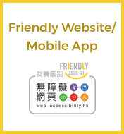 Friendly Website / Mobile App