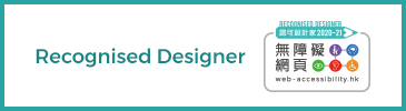 Recognised Designer